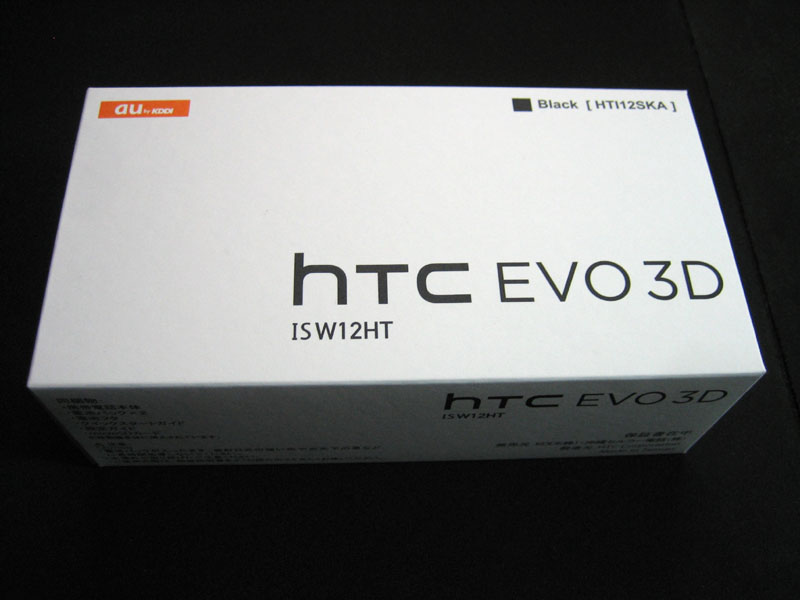 blog20120620_htc3devoIMG_4327_mini800px.jpg