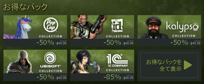 blog20120714_Steam_summersale03.jpg