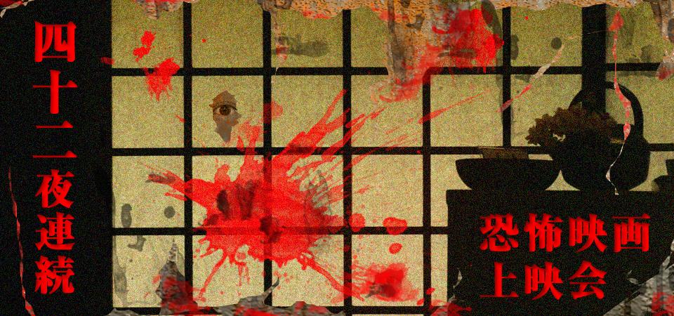 blogimg_20120719_kv.jpg