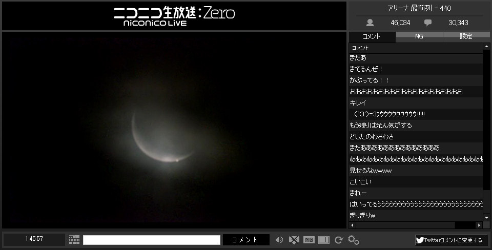 blog20120814_kinseisyoku_WS009586.jpg