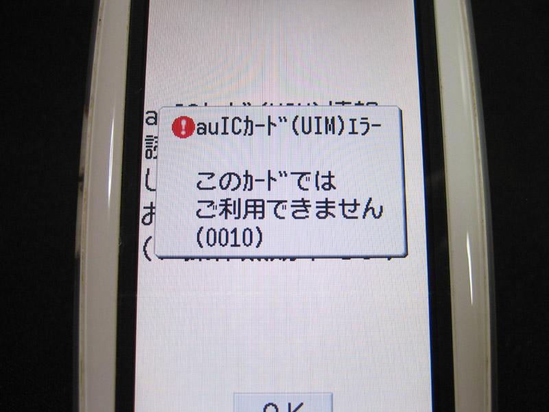 blog20121024_sim_IMG_7609_mini800px.jpg