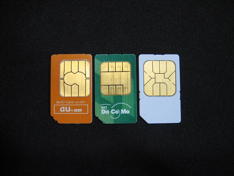 blog20121024_sim_IMG_7716_mini800px.jpg
