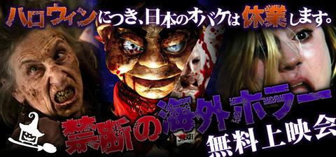 blogimg_2012-10-25_hw960450.jpg