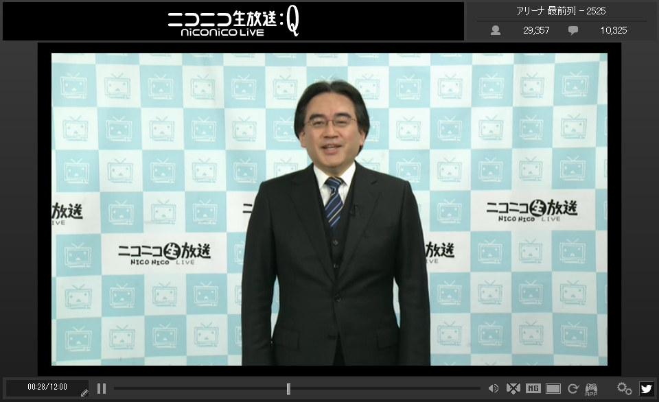 blog20121206_nndiwata_1.jpg