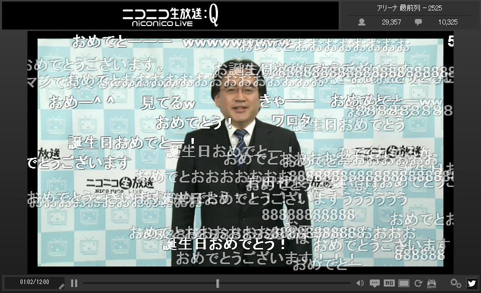 blog20121206_nndiwata_2.jpg