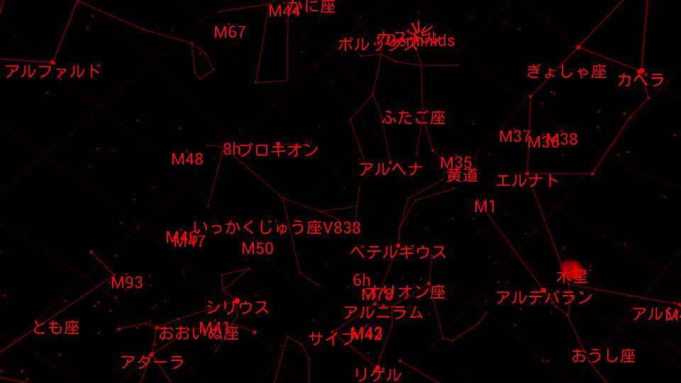 blogimg_futagoza_2012-12-14_02-41-44_t.jpg