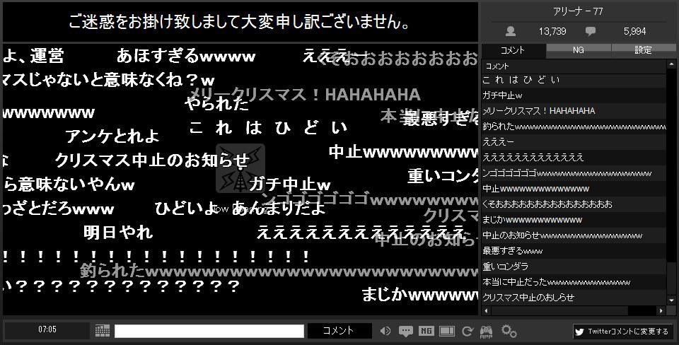 blogimg_121224_kyojinnohosi.jpg
