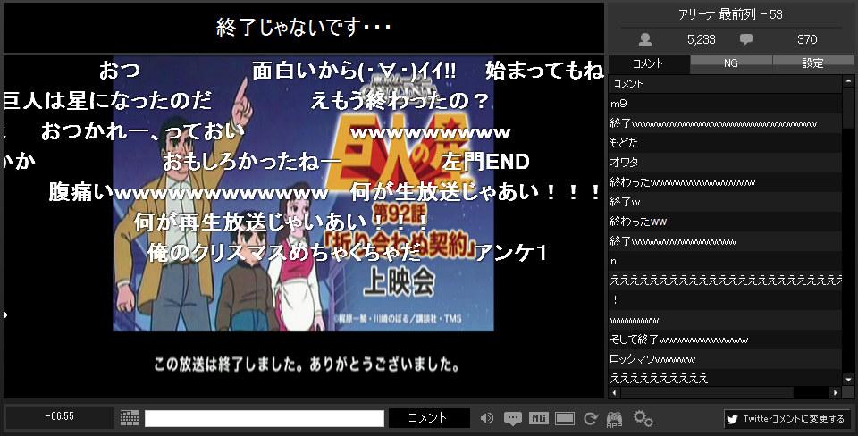 blogimg_121225_kyojinnohosi01.jpg
