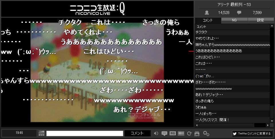 blogimg_121225_kyojinnohosi02.jpg