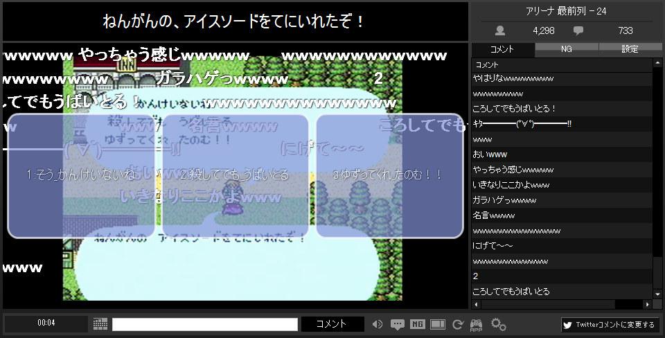blog20130207_itoken_WS011295.jpg