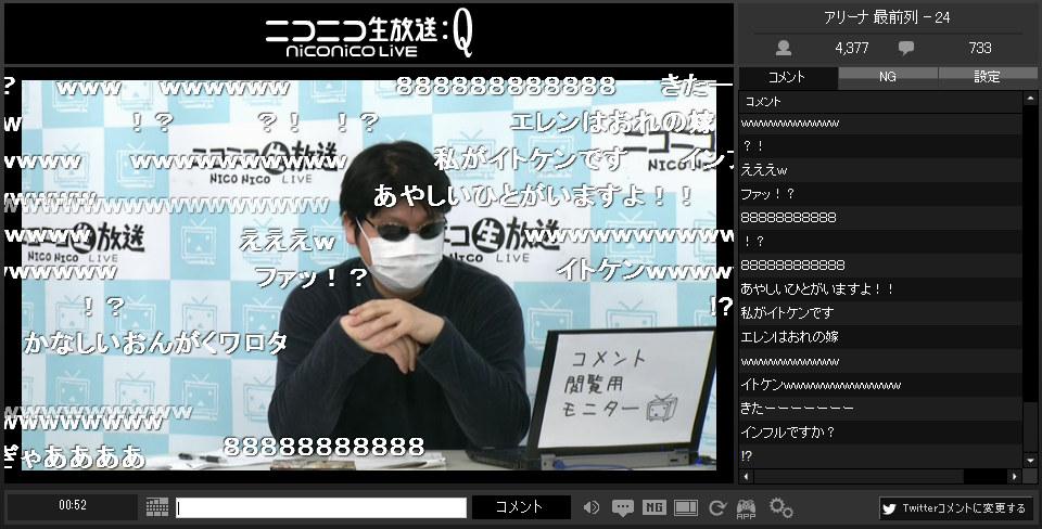 blog20130207_itoken_WS011301.jpg
