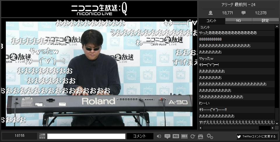 blog20130207_itoken_WS011327.jpg