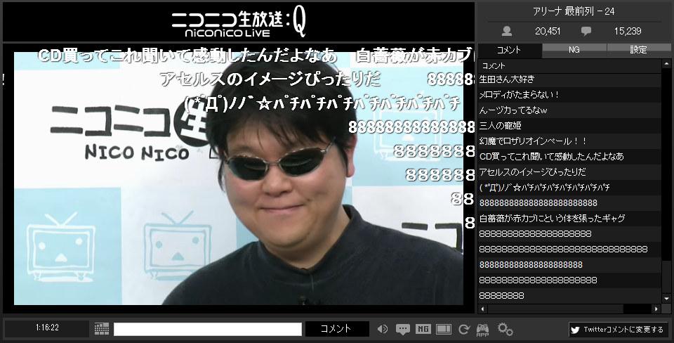 blog20130207_itoken_WS011338.jpg