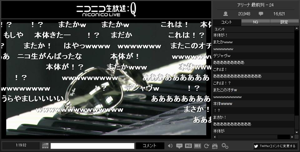 blog20130207_itoken_WS011341.jpg