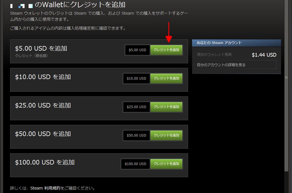 blog20130715_sp02_01.png