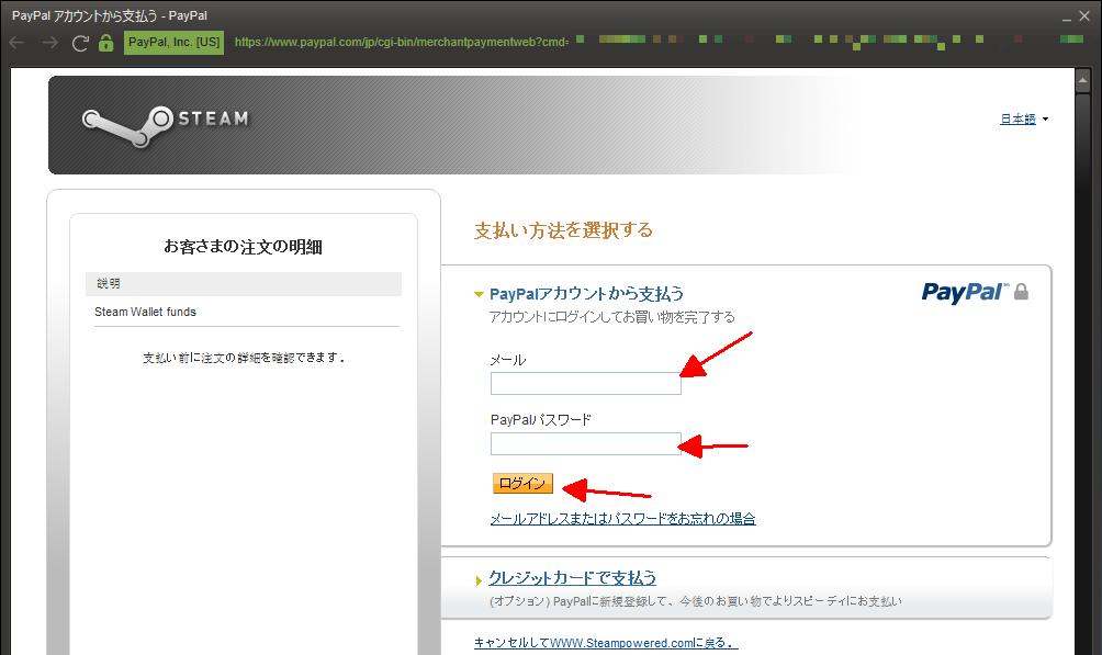 blog20130715_sp04_01.png