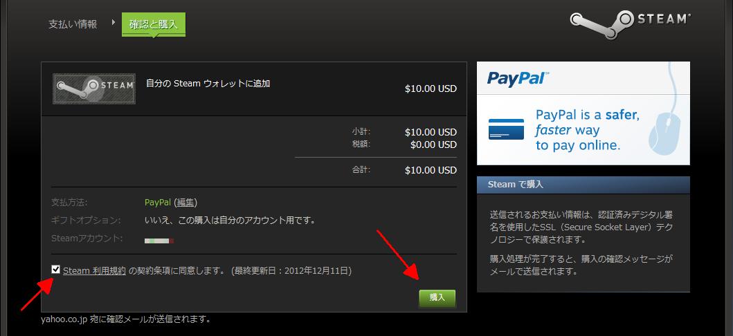 Steam Paypal HinzufГјgen