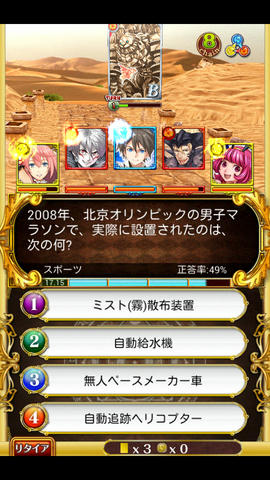 blog20130804_sumaho_23-56-31.jpg