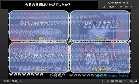 blogimg_20130831_2012nico_s_ho19.jpg