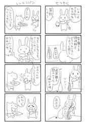 u_01.jpg