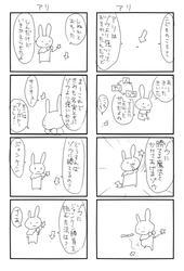 u_02.jpg