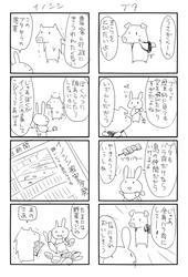 u_03.jpg