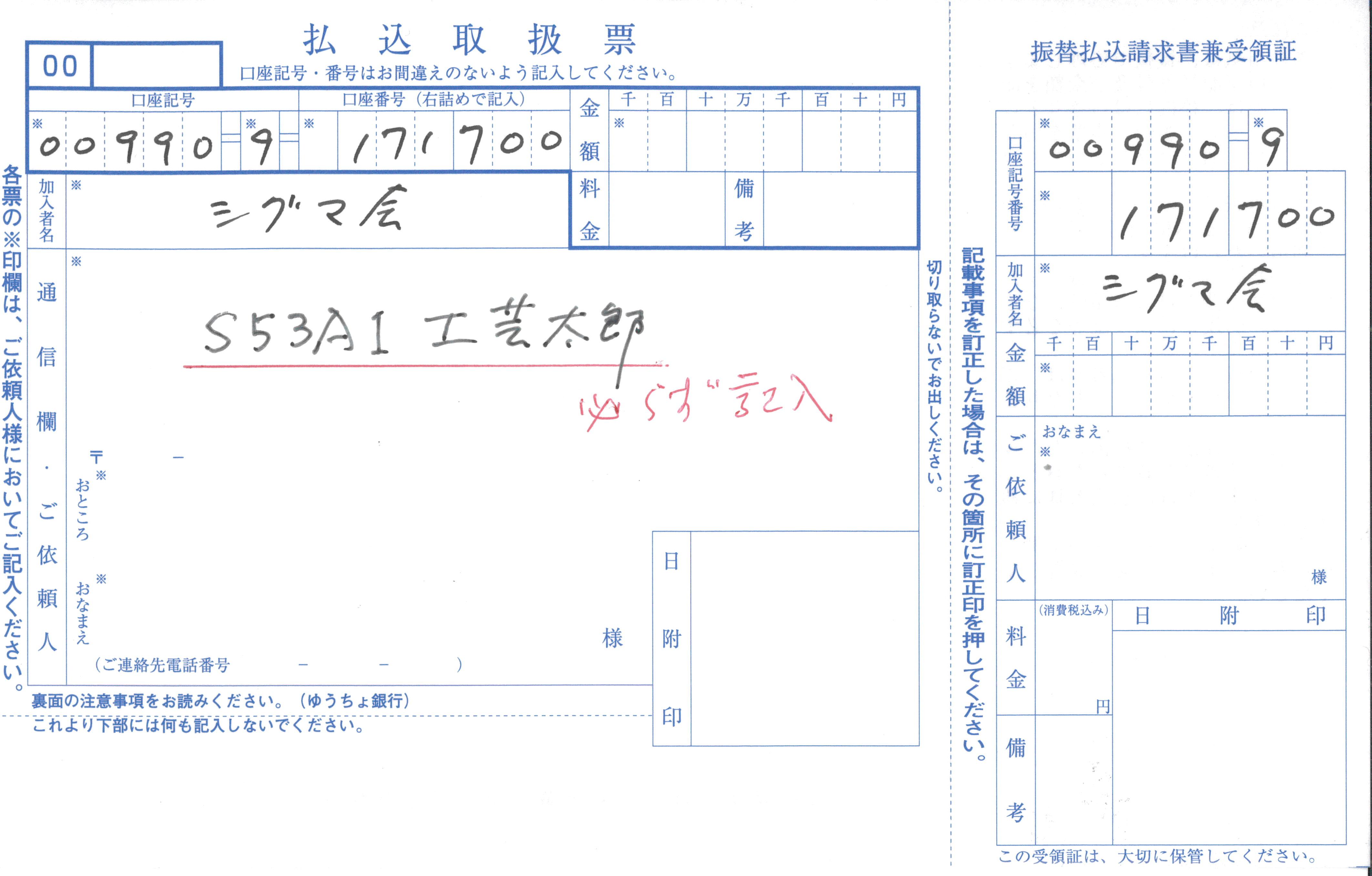 MX-4100FN_20120829_150507_001.jpg