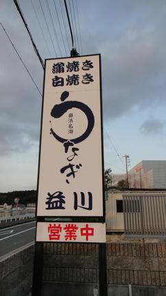20120402_14.jpg