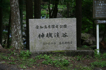 20100608_1.jpg