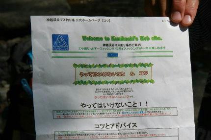 20100722_2.jpg