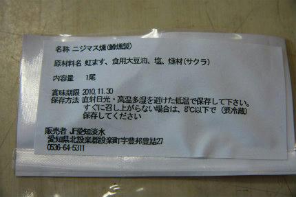 20100904_4.jpg