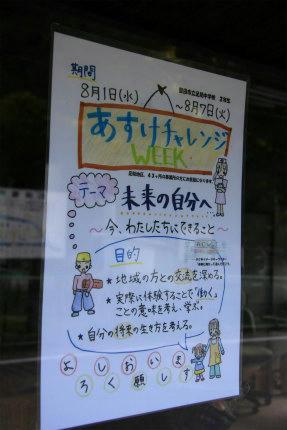 20120801_3.jpg