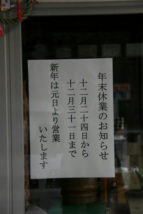 20101223_3.jpg