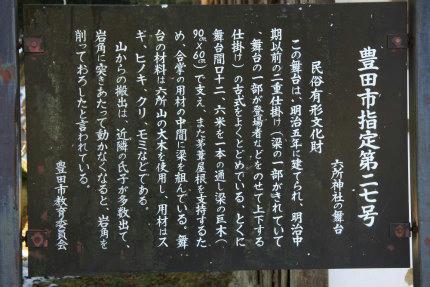 20110122_1.jpg