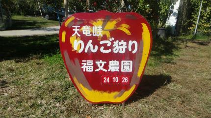 20121026_1.jpg