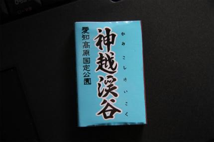 20110309_3.jpg