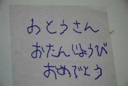 20110422_4.jpg