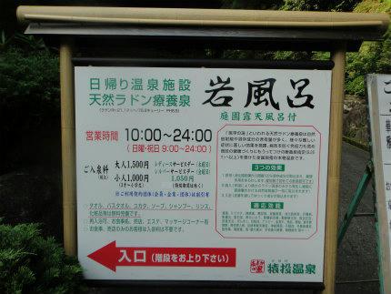 20110708_1.jpg