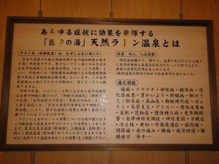 20110708_3.jpg