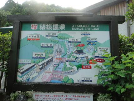20110708_5.jpg