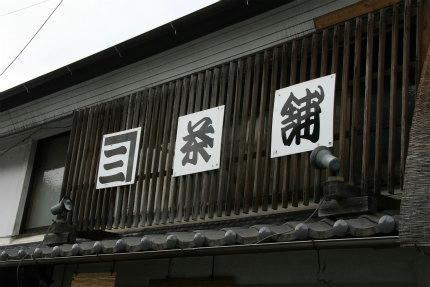 20110721_9.jpg