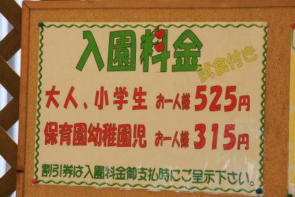 20110919_3.jpg