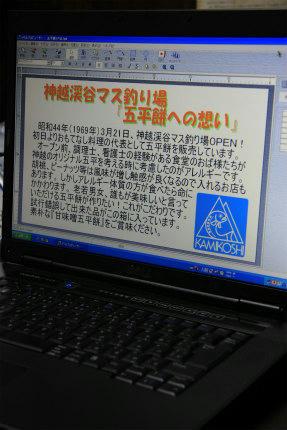 20111015.jpg