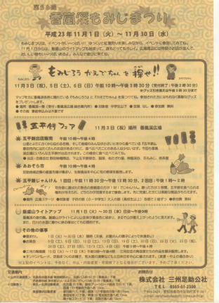 20111026_1.jpg