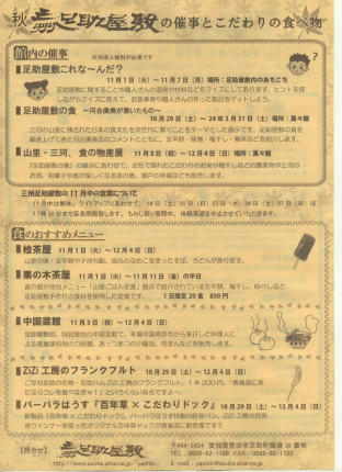 20111026_2.jpg