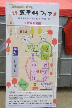 20111104_1.jpg