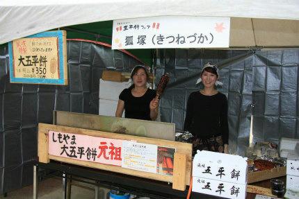 20111104_6.jpg