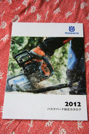 20120220.jpg