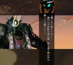 muramasa546456.jpg