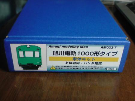 20090705220315.jpg